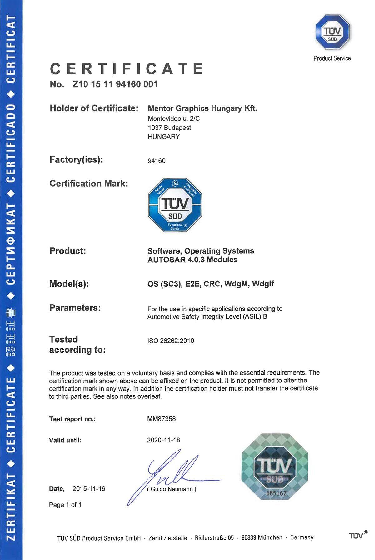 ISO 26262合规证书