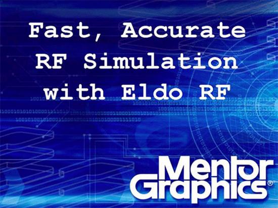 Eldo RFによる高速、高精度のRFシミュレーション