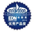 中国创新2010