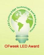 of week logo