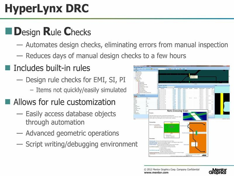 PCB設計の早期検証